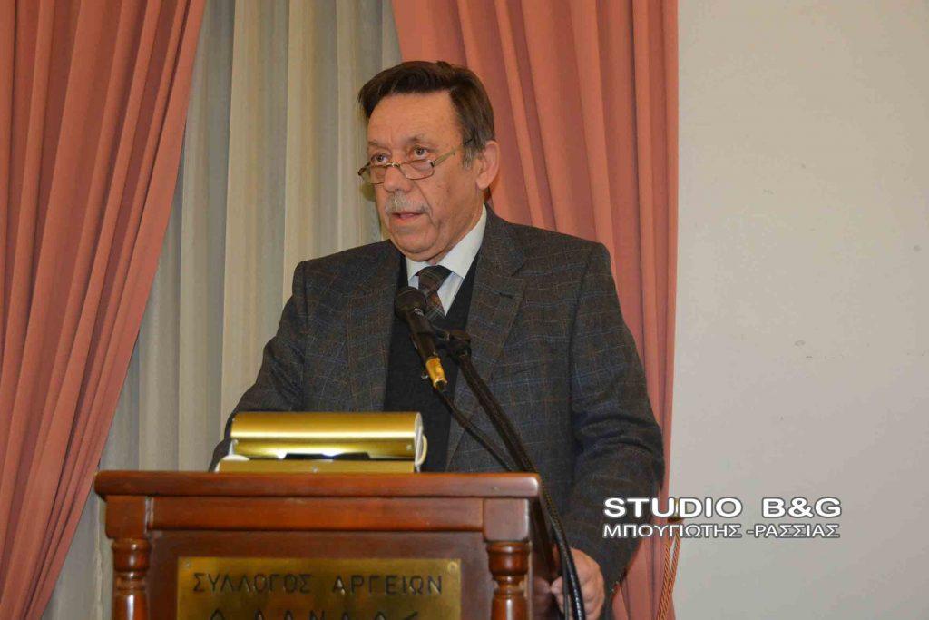 Ομιλία του προέδρου του ΙΣΚΕ κ.Γεωργίου Σελλή στο Αργος.
