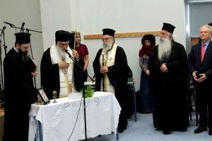 Εγκαίνια Ειδικού Σχολείου στο ιστορικό κέντρο της Αθήνας από τον Αρχιεπίσκοπο Ιερώνυμο