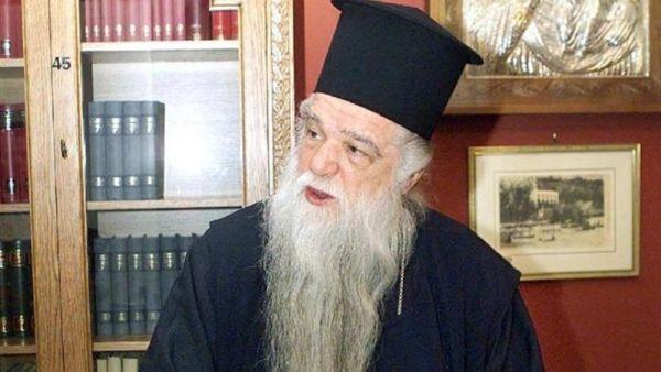You are currently viewing Αθώος ο Μητροπολίτης Καλαβρύτων και Αιγιαλείας Αμβρόσιος