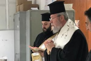 Τη μνήμη του Αγίου Ζήνωνα τίμησε η Αρχιεπισκοπή Κύπρου