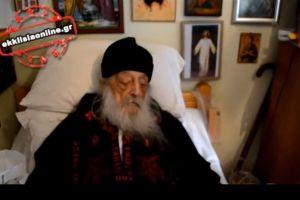 Γέροντας Νεκτάριος Βιτάλης: Επιθυμία των πιστών η αναγνώριση της Αγιότητος