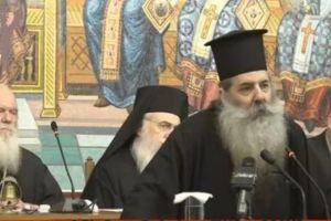 """Πειραιώς Σεραφείμ: """"Τη λύση για τα θρησκευτικά θα την δώσουν τα δικαστήρια"""""""