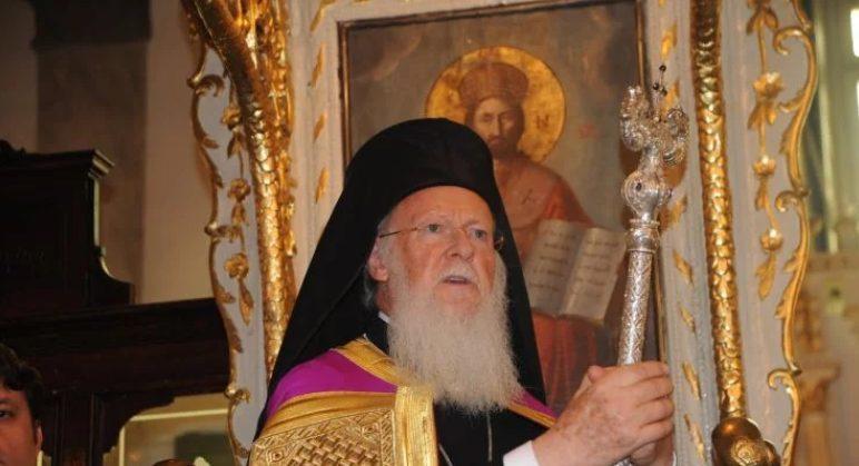 """Οικ.Πατριάχης Βαρθολομαίος : """"Την Μεγάλη Τεσσαρακοστή να εντείνουμε τον ασκητικόν αγώνα"""""""