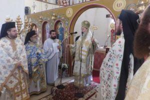 Ο εορτασμός των Αγίων Ακύλα και Πρισκίλλης στην Ι.Μ. Κορίνθου