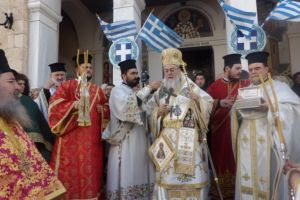 Λαμπρός ο εορτασμός του Ιερομάρτυρος Βλασίου στο Ξυλόκαστρο