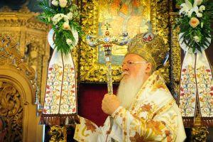 Tα γενέθλια του Οικουμενικού Πατριάρχου Βαρθολομαίου