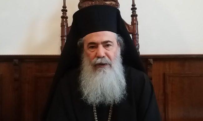 Οι αποφάσεις της Αγίας και Ιεράς Συνόδου του Πατριαρχείου Ιεροσολύμων