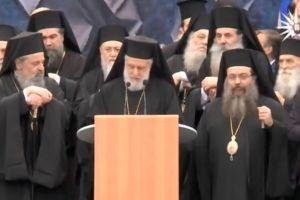 Μητροπολίτης Σύρου στο συλλαλητήριο: Η Εκκλησία δεν αποδέχεται τον όρο Μακεδονία ως συστατικό ονομασίας άλλου κράτους