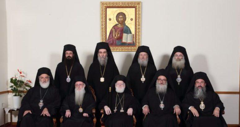 Τι αποφάσισε η Ιερά Επαρχιακή Σύνοδος Κρήτης
