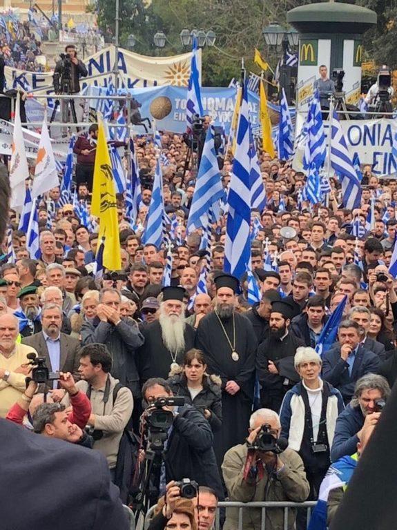 Στο Πανεθνικό Συλλαλητήριο της πλατείας Συντάγματος ο Μητροπολίτης κ. Γαβριήλ