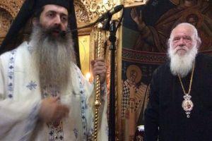 H εορτή των Αγίων Θεοδώρων στο Αρχιεπισκοπικό καταφύγιο στη Ζάλτσα