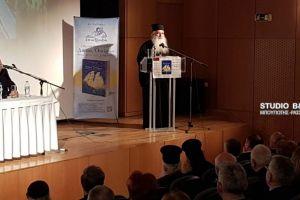 """Στο Πανόραμα Θεσσαλονίκης η παρουσίαση του βιβλίου """" ΔΗΜΟΣ ΟΝΕΙΡΩΝ"""" των εκδόσεων Επιστροφή  της Μητροπόλεως Αργολίδος."""