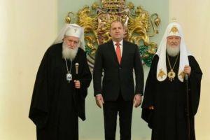 Ολοκληρώθηκε η επίσκεψη του Πατριάρχη Μόσχας στην Βουλγαρία