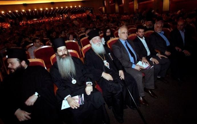 You are currently viewing Παρουσία του Αρχιεπισκόπου Αθηνών Ιερωνύμου η  συναυλία του Μουσικού Σχολείου Παλλήνης