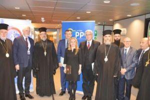 «Η σπουδαιότητα της προστασίας της Χριστιανικής Πολιτιστικής Κληρονομιάς για την Ευρώπη»