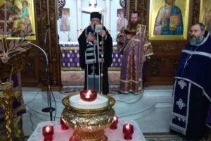 Αρχιερατικό Ευχέλαιο στον Καθεδρικό Ναό Τιμίου Προδρόμου Νεαπόλεως