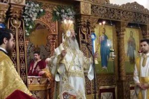 """Αλεξανδρουπόλεως Ανθιμος προς Τούρκους: """"Δεν φοβόμαστε, έχουμε τον Χριστό μαζί μας"""""""