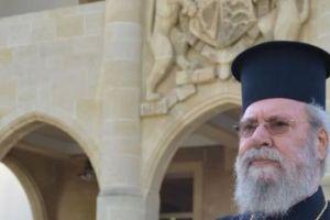 Ο Κύπρου Χρυσόστομος για Ερντογάν και Ιβάν Σαββίδη