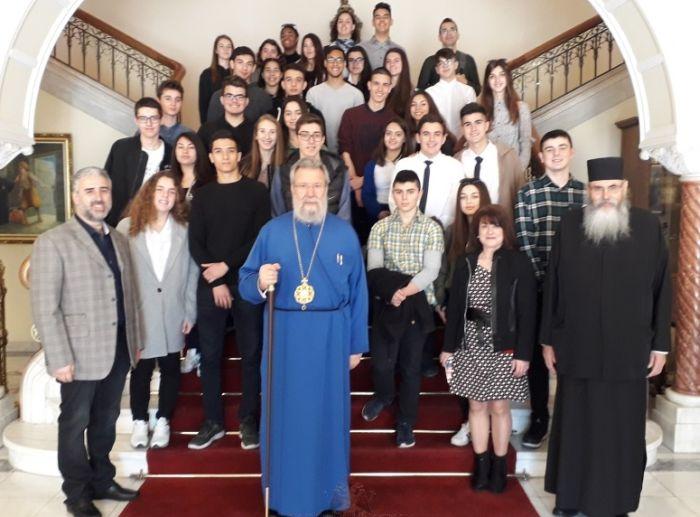Στον  Αρχιεπίσκοπο Κύπρου Χρυσόστομο, το Δ΄ Γενικό Λύκειο Τρίπολης