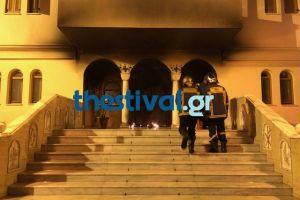 Θεσσαλονίκη: Επίθεση με γκαζάκια στα γραφεία της Μητρόπολης Νεαπόλεως τα ξημερώματα