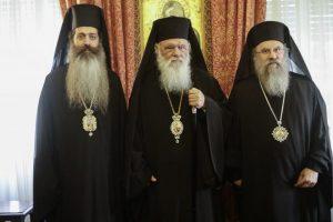 οι δυο νέοι Επίσκοποι Θεσπιών και Ανδρούσης ανέλαβαν τα καθήκοντά τους παρά τω Αρχιεπισκόπω