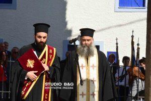 Ο Μητροπολίτης Υδρας Εφραίμ στους εορτασμούς για την  Γ' εθνοσυνέλευση στην Ερμιόνη