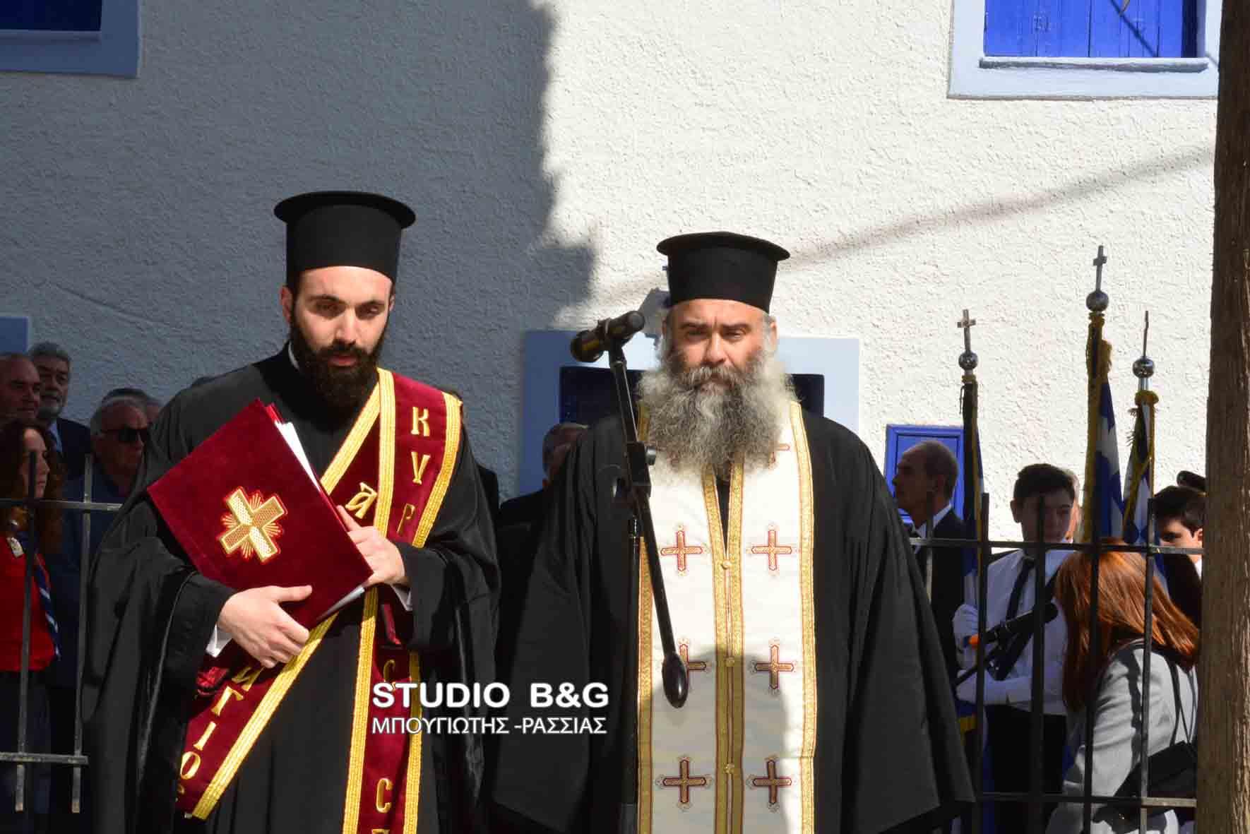 You are currently viewing Ο Μητροπολίτης Υδρας Εφραίμ στους εορτασμούς για την  Γ' εθνοσυνέλευση στην Ερμιόνη