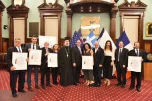 Το Δημοτικό Συμβούλιο της Νέας Υόρκης τίμησε ομογενείς