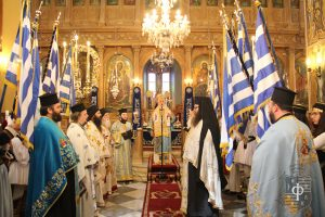 Ο Εορτασμός του Ευαγγελισμού της Θεοτόκου στην Άμφισσα