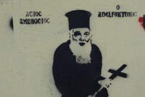 Γέμισε η Ξάνθη με πρόστυχο «γκράφιτι» που προσβάλλει βάναυσα την Εκκλησία και τους Ιεράρχες της