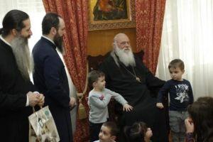 Με παιδικές φωνές γέμισε το Αρχιεπισκοπικό Μέγαρο