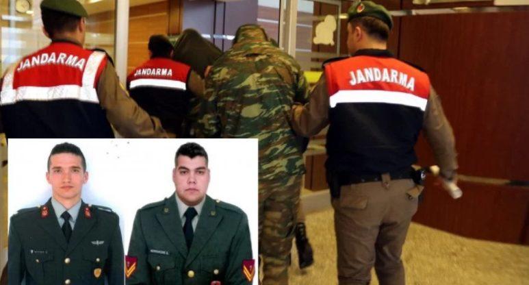 Με φυλάκιση 5 ετών απειλούνται από την Τουρκία οι δύο Έλληνες στρατιωτικοί και Ελλάδα και Ευρώπη… κωφεύουν!!
