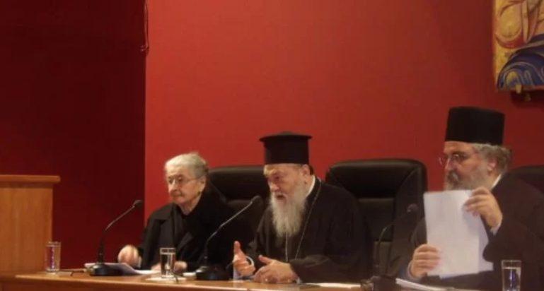 Ομιλία της καθηγήτριας κ.Μαρίας-Ελευθερίας Γιατράκου στη Μητρόπολη Κορίνθου