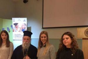 """Εκδήλωση της """"ΑΠΟΣΤΟΛΗΣ"""" για την άνοια στα Γρεβενά"""