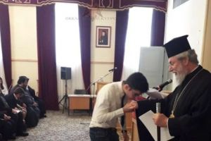 Ο Κύπρου Χρυσόστομος στην τελετή Βράβευσης του 11ου Μαθητικού Διαγωνισμού