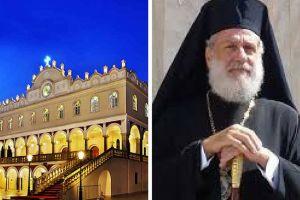 Κρατικοποίηση ιδρύματος Παναγίας Τήνου: Στόχοι τα… αργύρια κι ο τοπικός Μητροπολίτης Δωρόθεος