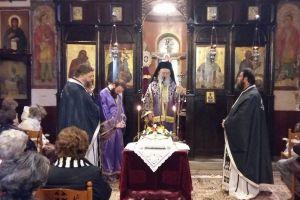 Μνημόσυνο Μακαριστού Αρχιεπισκόπου Χαλκίδος Χρυσοστόμου και Καρυστίας Χρυσάνθου