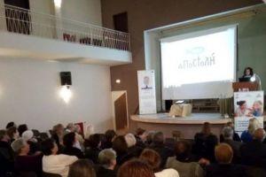 """Διήμερη εκδήλωση για τη νόσο Alzheimer από την """"ΑΠΟΣΤΟΛΗ"""" στη Λιβαδειά"""