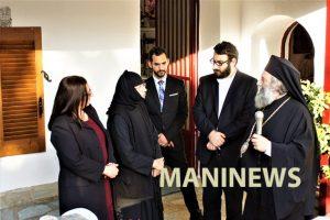 """Η πρώτη επίσκεψη του Μητροπολίτη Μάνης κ. Χρυσοστόμου στο Ίδρυμα χρονίως πασχόντων """"Ο Άγιος Παντελεήμων"""""""