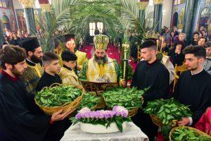 Tιμήθηκε εις την Ιερά Μητρόπολη Λαγκαδά, Λητής και Ρεντίνης, η εορτή της εις Ιερουσαλήμ θριαμβευτικής Εισόδου του Κυρίου ημών Ιησού Χριστού.