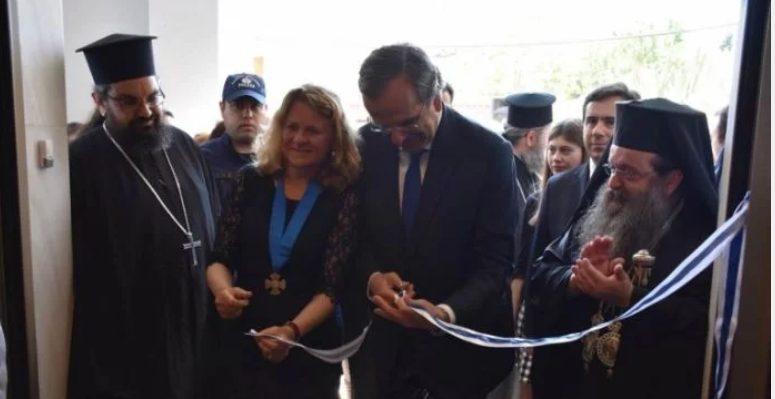 Παρουσία του Αντώνη Σαμαρά τα εγκαίνια της βιβλιοθήκης της Ι.Μ. Χίου