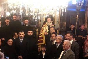 Νεοχώρι στην Πόλη: Θυρανοίξια του Παρεκκλησίου του Αγίου Θεοδώρου του Βυζαντίου