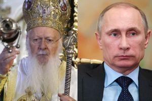 Τηλεφωνική επικοινωνία  Πούτιν  με τον Οικουμενικό Πατριάρχη Βαρθολομαίο