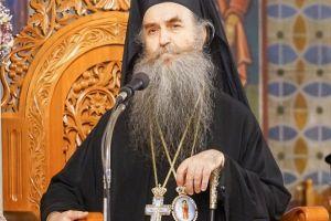 Η Μητρόπολη Τριφυλίας με ανακοίνωσή της «εκθέτει» αυτούς που αμαύρωσαν την εορτή του Αγίου Γεωργίου