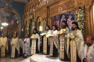 Λαμπρή η εορτή της Αναλήψεως στον Βόλο  Χειροτονήθηκε νέος Πρεσβύτερος