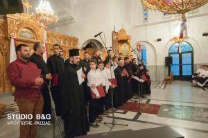 2ο Χορωδιακό Φεστιβάλ Βυζαντινών-Θρησκευτικών Ύμνων στον Δήμο Επιδαύρου