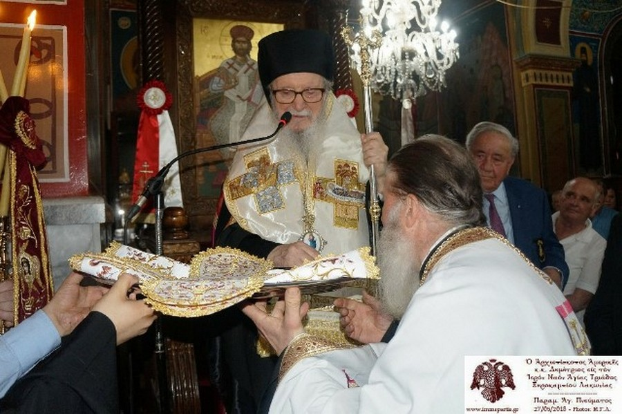 You are currently viewing Ο Αρχιεπίσκοπος Αμερικής Δημήτριος, στην πανήγυρη του Ι.Ναού Αγίας Τριάδας Ξηροκαμπίου