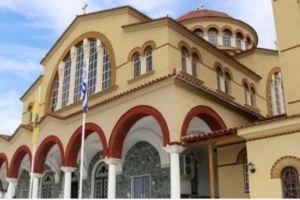 Το πρόγραμμα εορτασμού για τον Πολιούχο Λαρίσης Αγιο Αχχίλειο