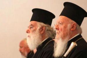 Ο Οικουμενικός Πατριάρχης Βαρθολομαίος και ο Αλεξανδρείας Θεόδωρος θα μεταφέρουν την ευλογία της Εκκλησίας στην μαρτυρική Ιωνία