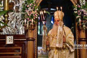 Αρχιερατική θεία λειτουργία στην Αγία Τριάδα Ναυπλίου